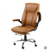 Nova Customer Chair  $199.00